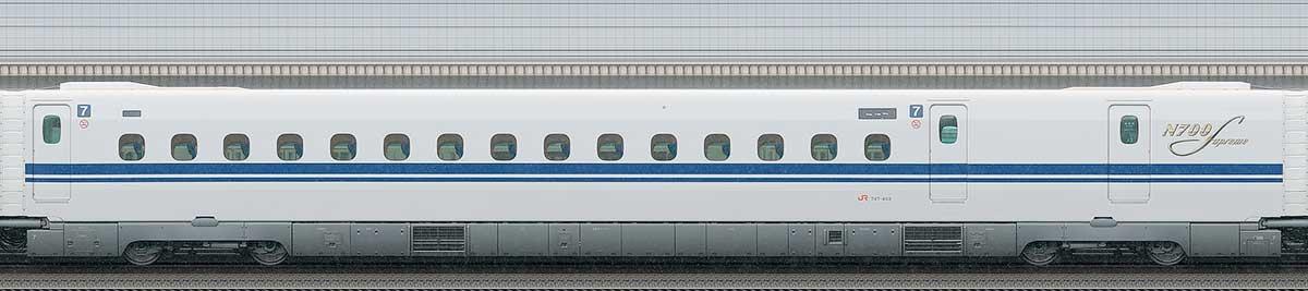 JR東海N700S量産車747-403海側の側面写真