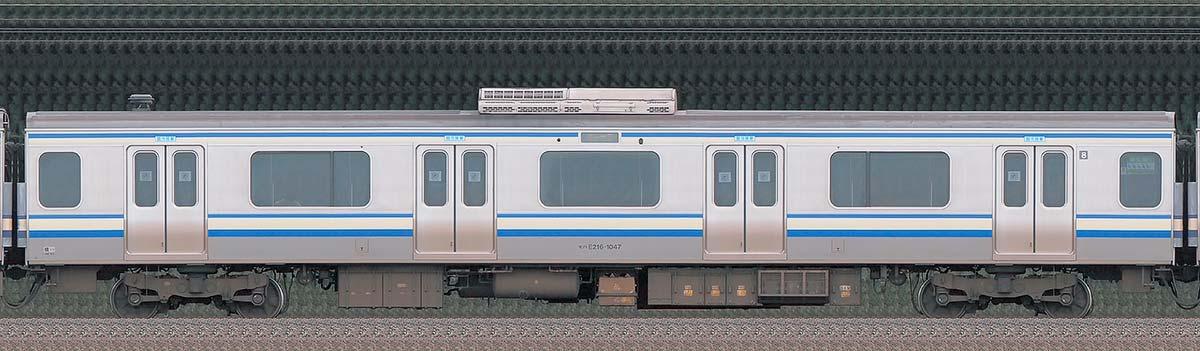 JR東日本E217系モハE216-1047山側の側面写真