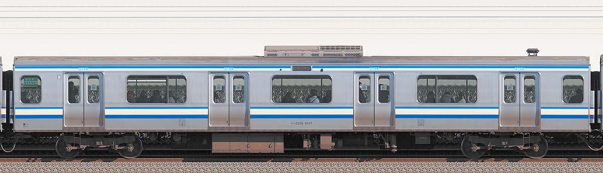 JR東日本E217系モハE216-1047海側の側面写真