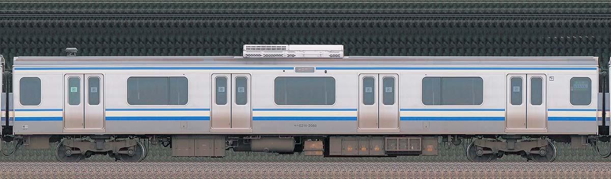 JR東日本E217系モハE216-2088山側の側面写真