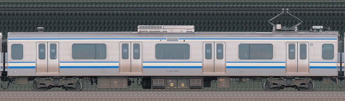 JR東日本E217系モハE217-2093山側の側面写真