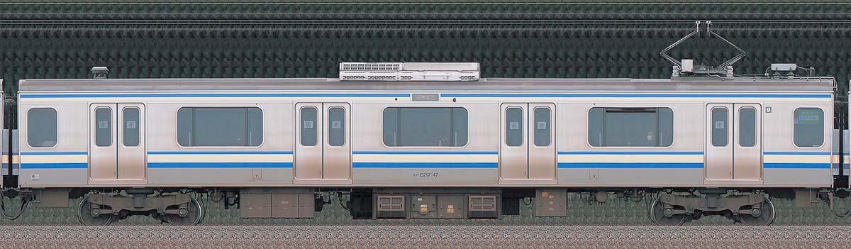 JR東日本E217系モハE217-47山側の側面写真