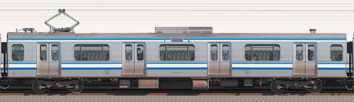 JR東日本E217系モハE217-47海側の側面写真