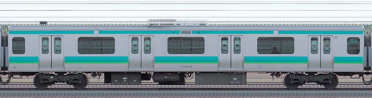 JR東日本E231系モハE230-105山側の側面写真