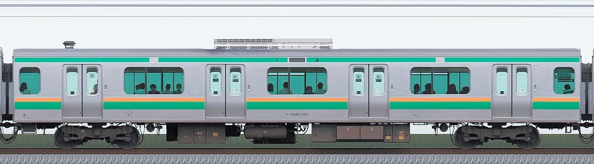 JR東日本E231系モハE230-1103山側の側面写真