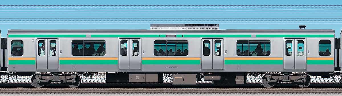 JR東日本E231系モハE230-1103海側の側面写真