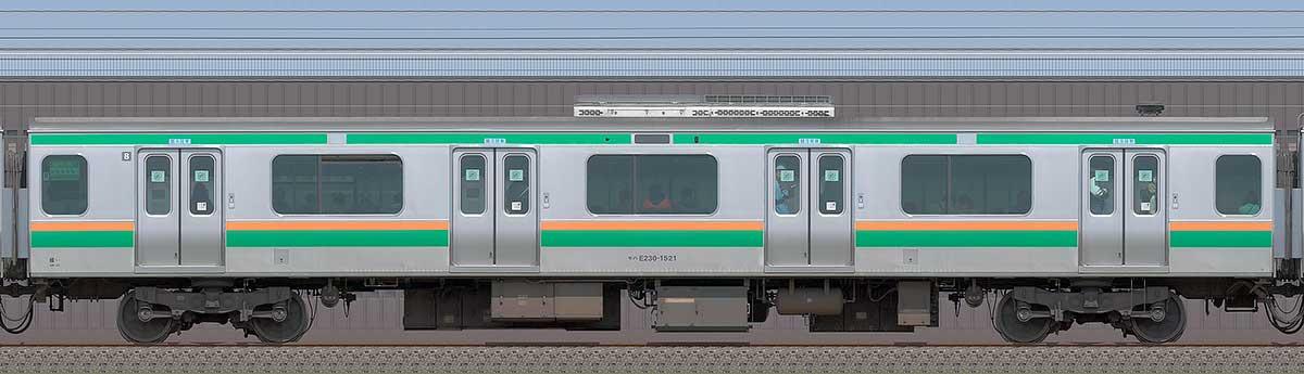 JR東日本E231系モハE230-1521海側の側面写真