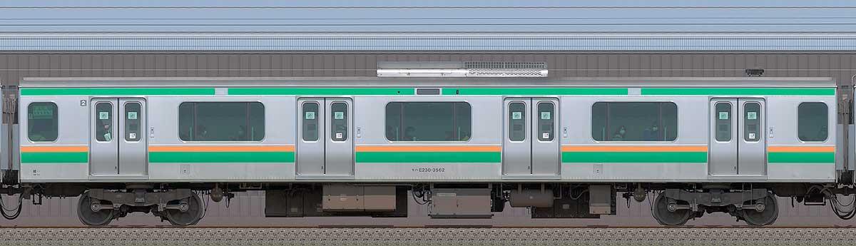 JR東日本E231系モハE230-3562海側の側面写真