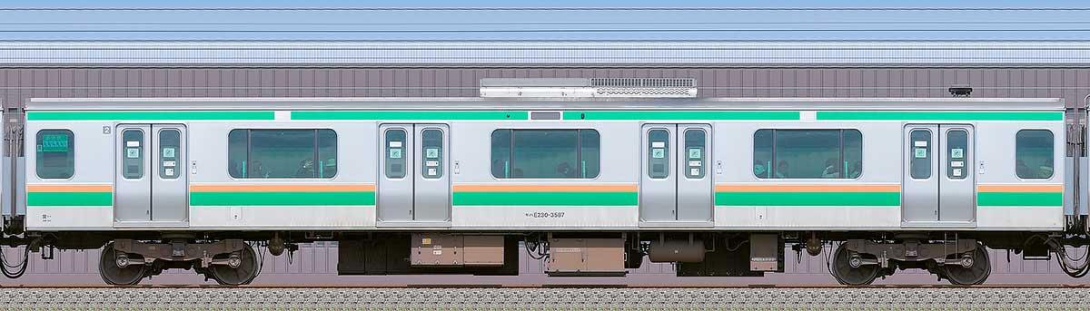 JR東日本E231系モハE230-3587海側の側面写真