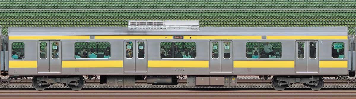 JR東日本E231系モハE230-618山側の側面写真