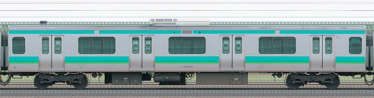 JR東日本E231系モハE230-95山側の側面写真