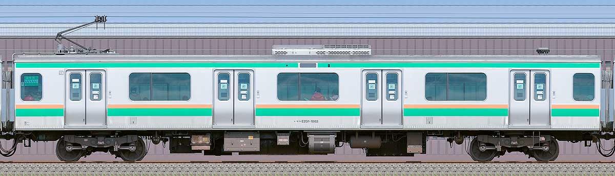 JR東日本E231系モハE231-1002海側の側面写真
