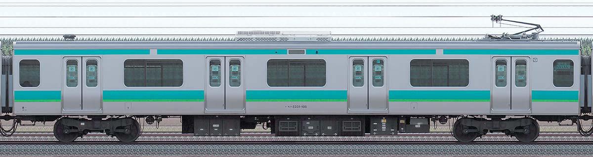 JR東日本E231系モハE231-105山側の側面写真
