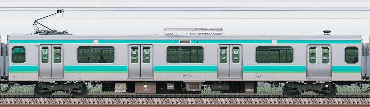 JR東日本E231系モハE231-105海側の側面写真