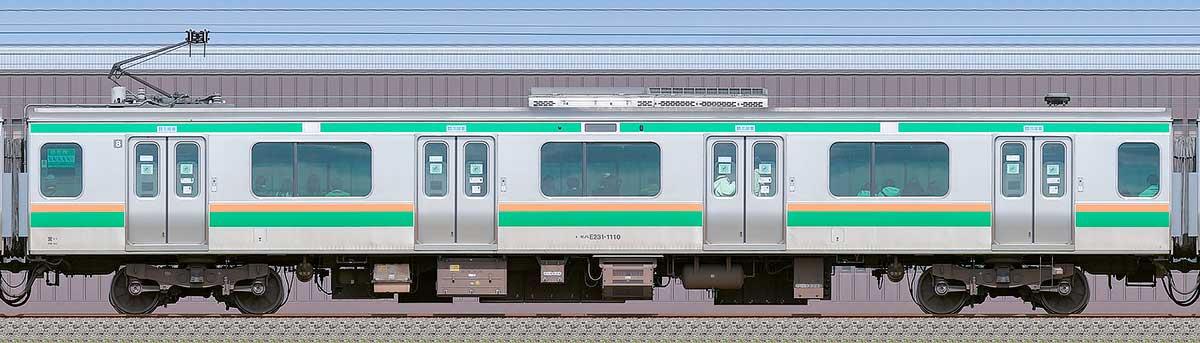 JR東日本E231系モハE231-1110海側の側面写真