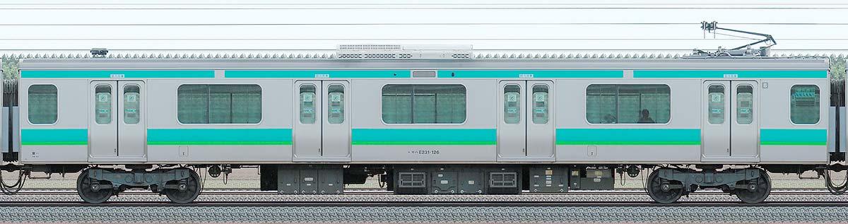 JR東日本E231系モハE231-126山側の側面写真