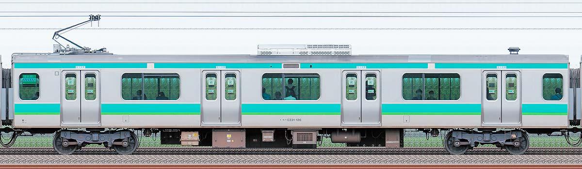 JR東日本E231系モハE231-126海側の側面写真