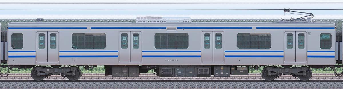 JR東日本E231系モハE231-139「成田線開業120周年記念列車」山側の側面写真