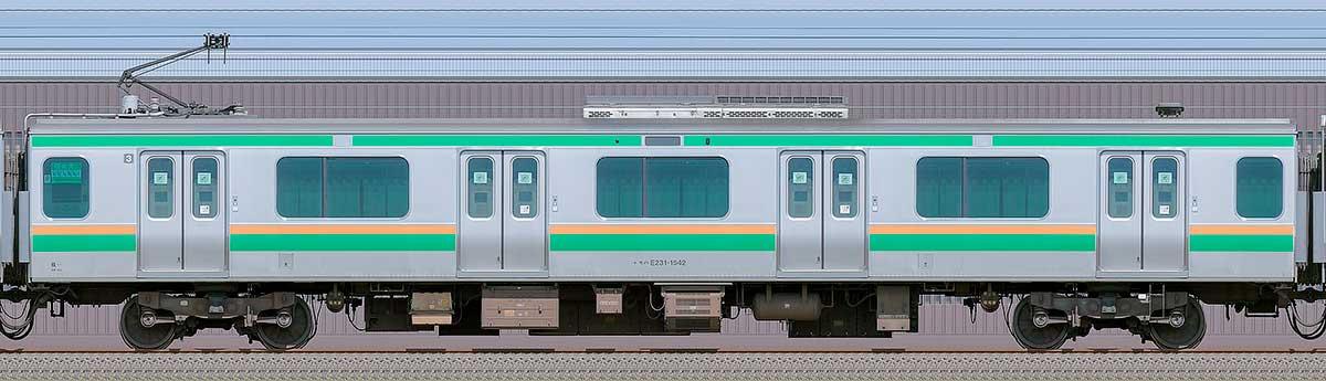 JR東日本E231系モハE231-1542海側の側面写真