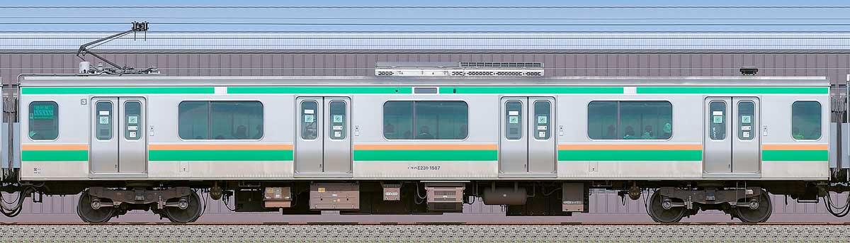 JR東日本E231系モハE231-1587海側の側面写真