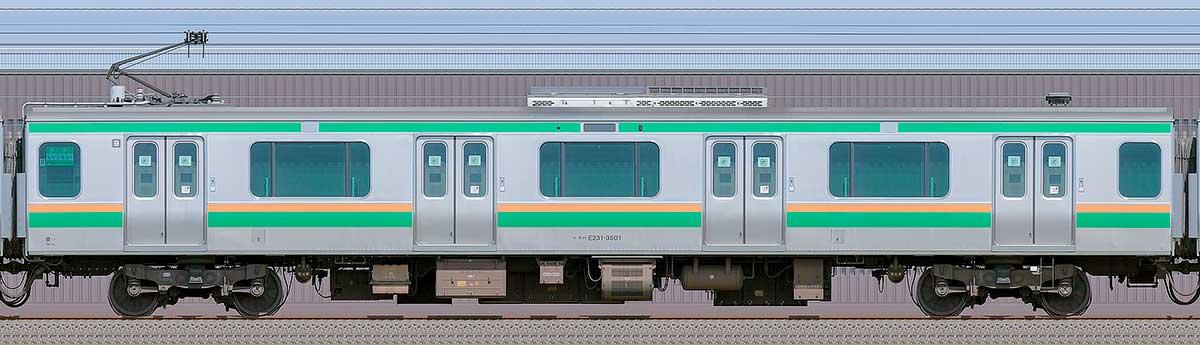 JR東日本E231系モハE231-3501海側の側面写真