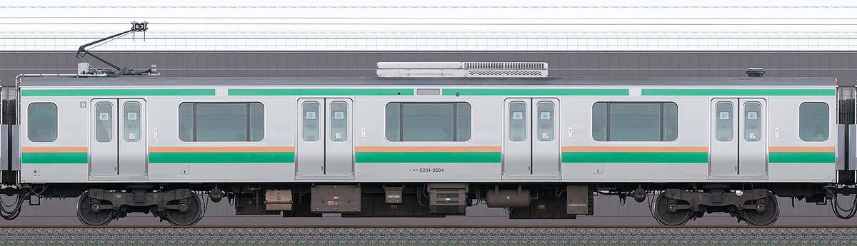 JR東日本E231系モハE231-3504海側の側面写真