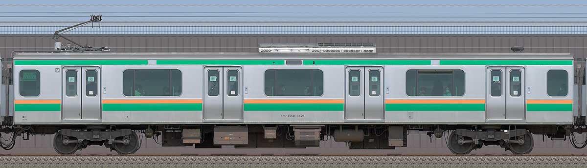 JR東日本E231系モハE231-3521海側の側面写真