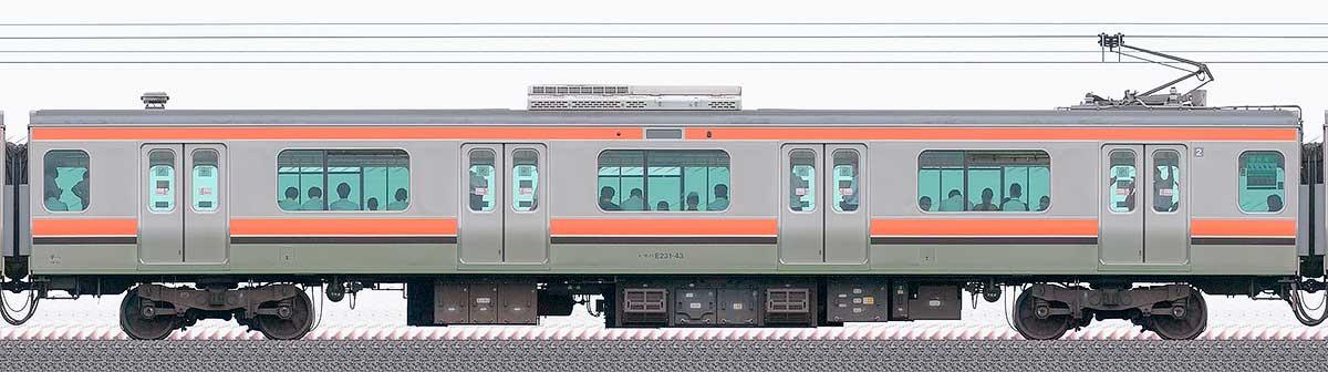 JR東日本E231系モハE231-43山側の側面写真