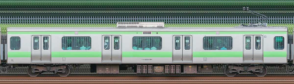 JR東日本E231系モハE231-501山側(東京駅基準)の側面写真