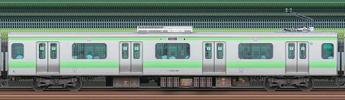 JR東日本E231系モハE231-503山側(東京駅基準)の側面写真