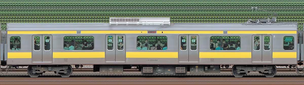 JR東日本E231系モハE231-620山側の側面写真