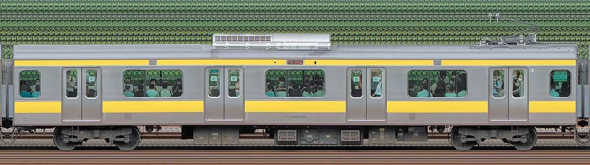 JR東日本E231系モハE231-619山側の側面写真