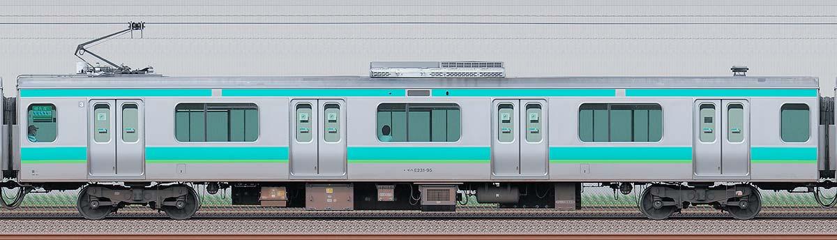JR東日本E231系モハE231-95海側の側面写真