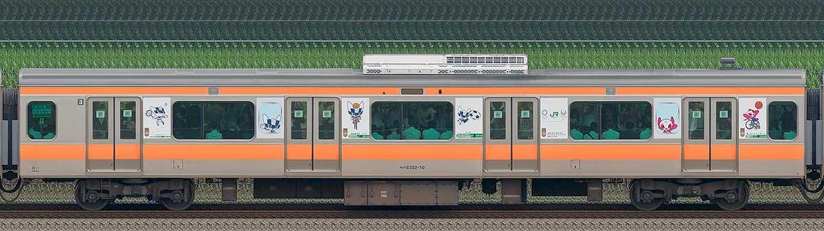 JR東日本E233系モハE232-10(東京 2020 マスコット特別車体ラッピングトレイン) 海側の側面写真