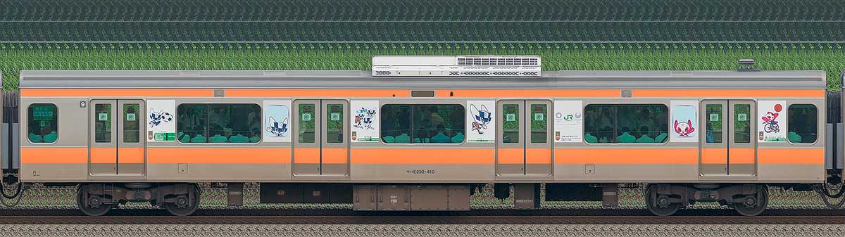 JR東日本E233系モハE232-410(東京 2020 マスコット特別車体ラッピングトレイン) 海側の側面写真