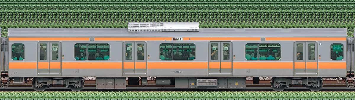 JR東日本E233系モハE232-71山側の側面写真