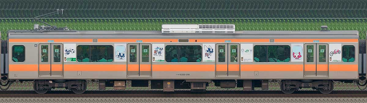 JR東日本E233系モハE232-210(東京 2020 マスコット特別車体ラッピングトレイン) 海側の側面写真