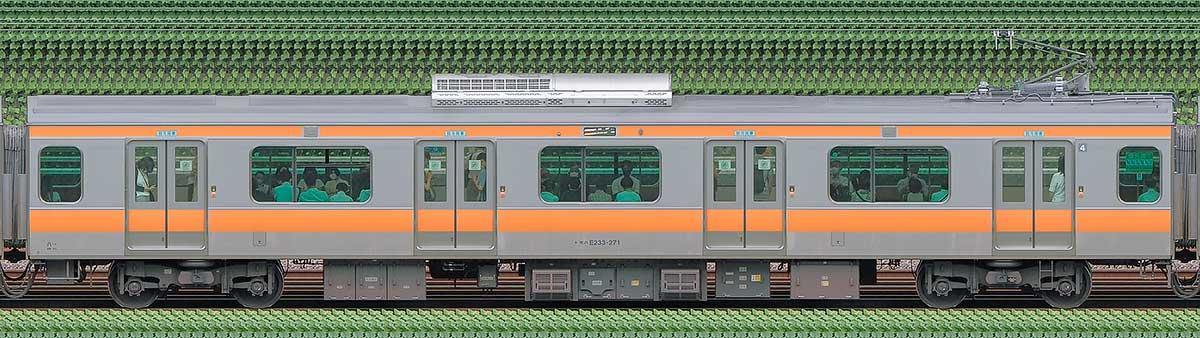 JR東日本E233系モハE233-271山側の側面写真