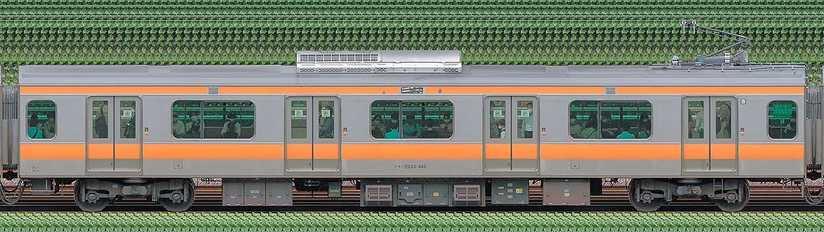JR東日本E233系モハE233-443山側の側面写真
