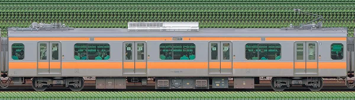 JR東日本E233系モハE233-71山側の側面写真