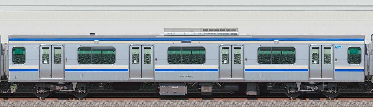 JR東日本E235系1000番台モハE234-1105海側の側面写真
