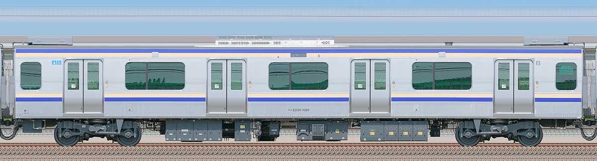 JR東日本E235系1000番台モハE234-1301山側の側面写真