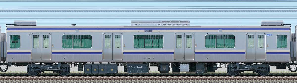 JR東日本E235系1000番台モハE234-1301海側の側面写真