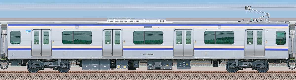 JR東日本E235系1000番台モハE235-1001山側の側面写真