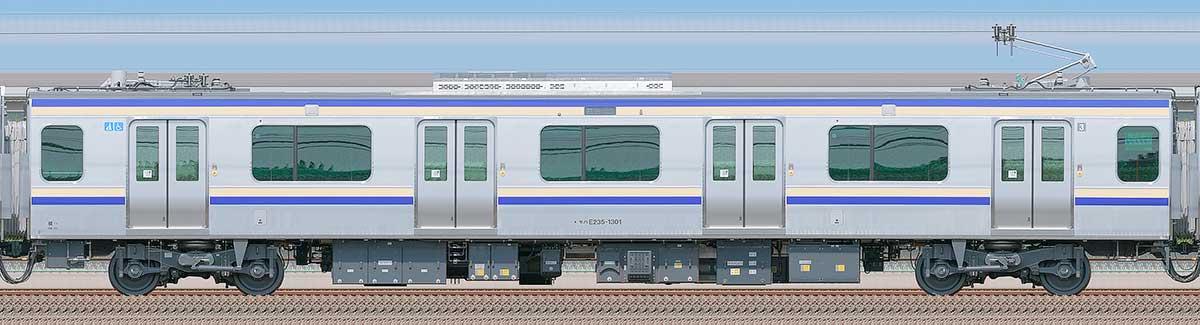 JR東日本E235系1000番台モハE235-1301山側の側面写真