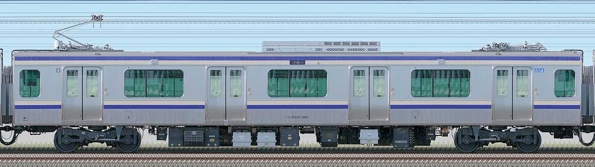 JR東日本E235系1000番台モハE235-1301海側の側面写真