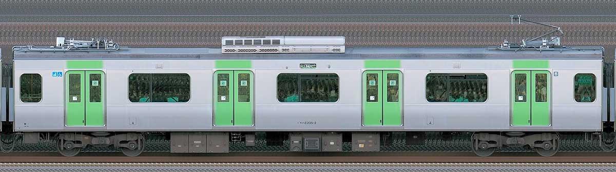 JR東日本E235系モハE235-2山側(東京駅基準)の側面写真