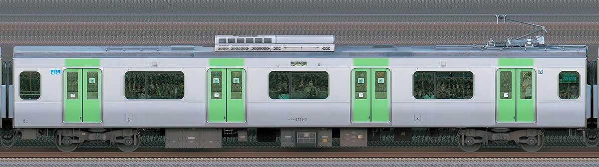 JR東日本E235系モハE235-3山側(東京駅基準)の側面写真