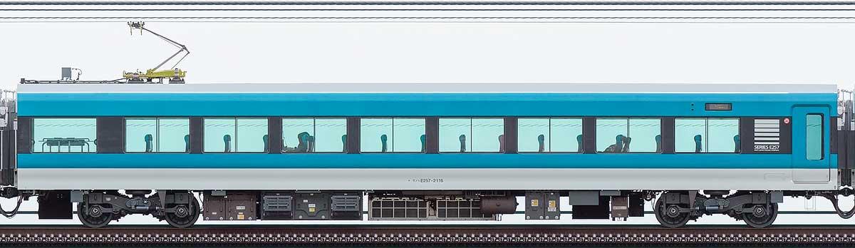 JR東日本E257系モハE257-2116山側の側面写真