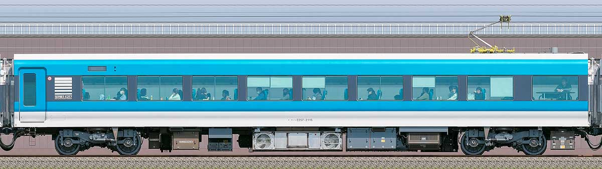 JR東日本E257系モハE257-2116海側の側面写真